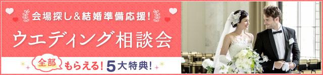 丸井今井ブライダルバナー_201705-02 (2).jpg