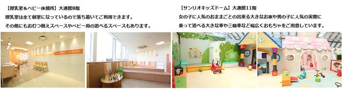 施設(丸井).png