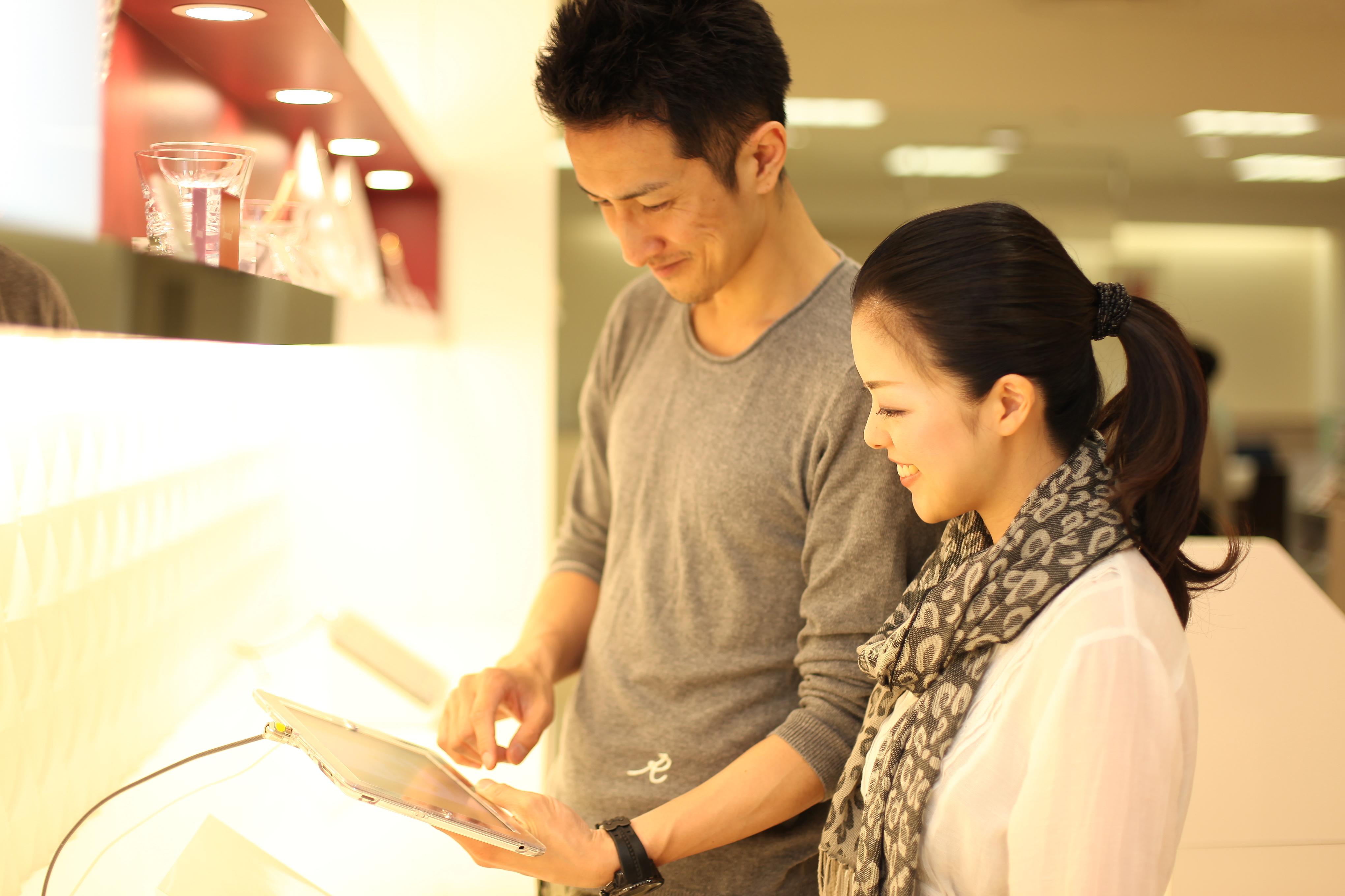 iPad (1).JPG